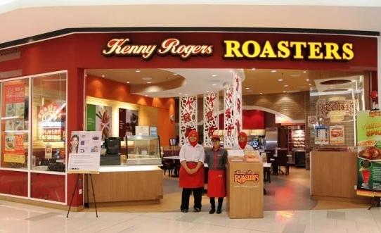 restoran kenny rogers roasters